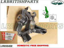 LAND ROVER FRONT STEERING KNUCLE LR4 RIGHT SIDE OEM NEW LR056468