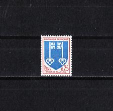timbre France avec numero rouge  blason de Mont de Marsan  num: 1469 a   **