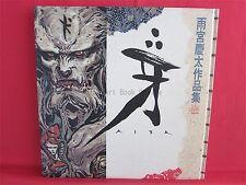 Keita Amemiya artworks Kiba illustration art book