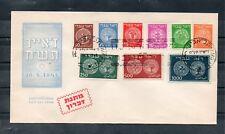 Israel Scott #1-9 Doar Ivri Official Large Sized Matnat Zicaron Cachet FDC (#11)