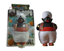 DRAGONBALL Soft Vinyl Mr. POPO Banpresto DX GT GOKU