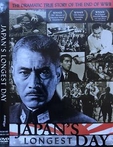 Japan's Longest Day DVD Historical True Story Drama World War 2 - Black & White