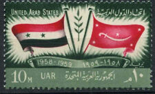 Egypt 1959 SG#593 Proclamation Of United Arab States Flags MNH #A80112