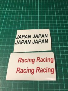 Japan Racing  Wheel Stickers Decals X4