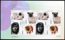 China PRC 2006-6 Dogs Sticker Hunde Hunderassen sk. 3738-41 Kleinbogen  MNH