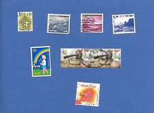 Lot 7 timbres différents oblitérés Israël 1961-2004