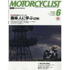Motorcyclist 2009 06 Japan Bike Magazine Kawasaki 750Rs Ducati 800 Honda Cb350