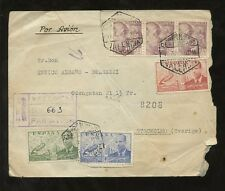 SPAIN 1947 AIRMAIL AUTOGIRO 4 COLOUR franking to SWEDEN REGISTERED VALENCIA