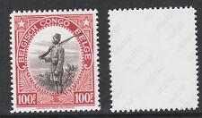 Belgian  Congo 3229 - 1942 Askari Sentry - a Maryland FORGERY unused