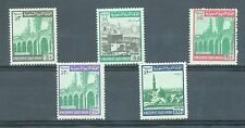 Saudi Arabia 1968-75 five odd values to 100p MNH