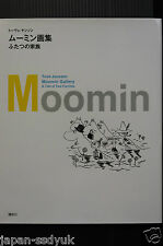 JAPAN Moomin art book Tove Jansson Gallery Tale Two Famillies