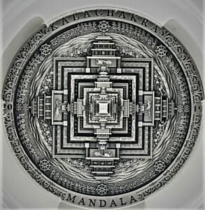 2019 Mongolia 2000 Tog Kalachakra Mandala 3 oz Antique Silver Coin PCGSMS70 FD