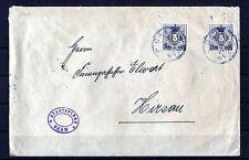 Württemberg Dienst MeF 108 Brief Stadtpflege Calw - Hiersau Michel 220,00 €