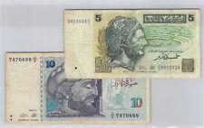 Tunisie 5 & 10 Dinars 7.11.1993 & 7.11.1994 Pick 86 & 87