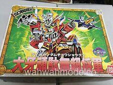 BANDAI 42088 BB-122 Taiga Gundam Cho Syogun SD Gundam Model Kits