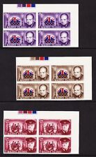 MALDIVE ISLANDS 1967 CHURCHILL SET IMPERF BLOCKS SG 204-209 MNH.