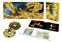 """GODZILLA: The Planet Eater """"Blu-ray Collector's Edition"""