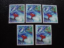 NORVEGE - timbre yvert et tellier n° 1200 x5 obl (A30) stamp norway