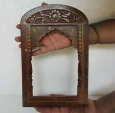 Old Hand Carved Wooden Painted Unique Shape Photo Picture Frame, Collectible