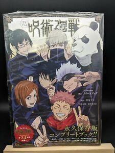"TV Animation ""Jujutsu Kaisen"" 1st Season Complete Book Official Goods japan Book"
