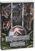 *NEW* Jurassic Park Trilogy (DVD, 2016, 3-Disc Set) English, Russian