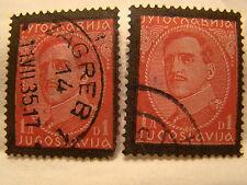Yugoslavia Stamp 1934 Scott 105 A7  King Alexander 1 Set of 2