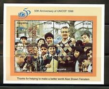 Guyana 1996 50th Anniversary of UNICEF Souviner Sheet MNH printed message var.