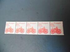 New ListingUnited States Stamps-1908-centering off mnh/og-error