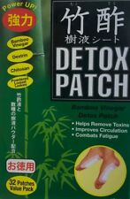 U.S. Jaclean Power Up Bamboo Power Foot Detox Patch (32 Patches) Made in Japan
