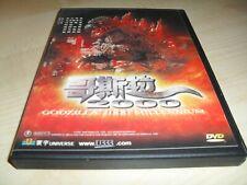 Godzilla 2000 Millennium / Hongkong DVD