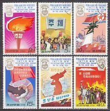 KOREA 1977 used SC#1625/30 set, Int`l Seminar on the Juche Idea.