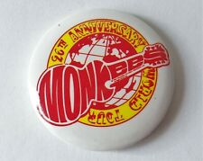 Vintage 1987 The Monkees 20th Anniversary World Tour Button Pin - #2