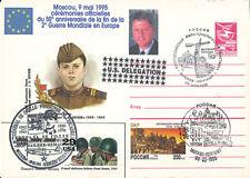 """PE306-US3T3 EP URSS """"DE GAULLE - 50 ans Victoire"""" 1995"""