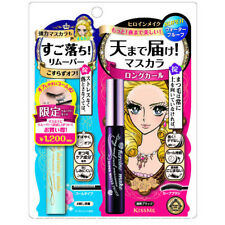 Isehan Japan Kiss Me Heroine Long Curl Mascara WP + Mascara Remover Limited Set
