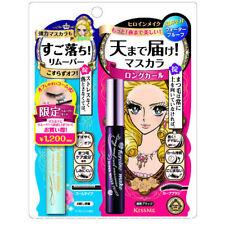 Isehan Japan Kiss Me Heroine Long Curl Mascara WP + Mascara Remover Limited Set