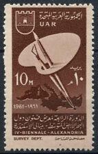 Egitto 1961 SG # 677 quarta BELLE ARTI BIENNALE MNH #A 80127