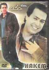 best Arabian Videos: Watch Hakim in Concert Salamo, Ah ya 2albi Arabic Movie DVD