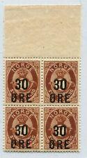 NORWAY 1906 30 ore / 7 SKILLING SCOTT 63 FACIT 86 PERFECT MNH MARGIN BLOCK OF 4