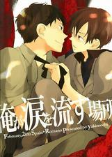 Hetalia Axis Powers Doujinshi Dojinshi Comic Spain x Romano Antonio x Lovino Whe