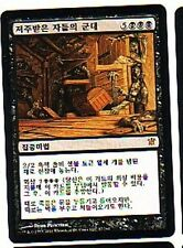 MTG 2X KOREAN INNISTRAD ARMY OF THE DAMNED ~ ~MINT