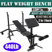 Adjustable Weight Bench Set Weights Home Gym Power Press Lifting Barbell Trainin