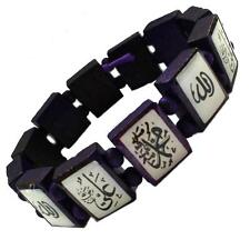 Allah Armband Armkette Armschmuck Schmuck Holzarmband Islam Mohammed Lila