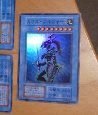 YU-GI-OH JAPANESE SUPER RARE HOLO CARD CARTE BLACK LUSTER SOLDIER PREMIUM JAP NM