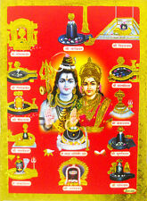 "Twelve Jyotirlinga of Lord Shiva Gold Foil Picture Small Rare 5"" X 7""(9133)"