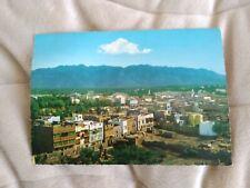 Saudi Arabia 1960's side view of old Medina very rare unused Postcard