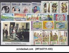 VANUATU - MINI COLLECTION OF 20-STAMPS WITH 1-MIN/SHT MNH ALL SETS