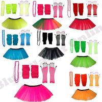 Neon UV Tutu Gloves Leg Warmers Beads 80s Fancy Dress Hen Night Party All Sizes