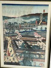 More details for antique japanese woodblock print framed signed