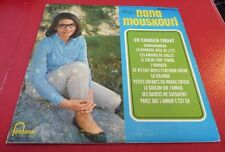 LP vinyl Album Nana Mouskouri Self Titled ! London Canada