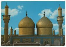 Islamic postcard - Iraq - Baghdad - Kadamiyah Mosque [48]